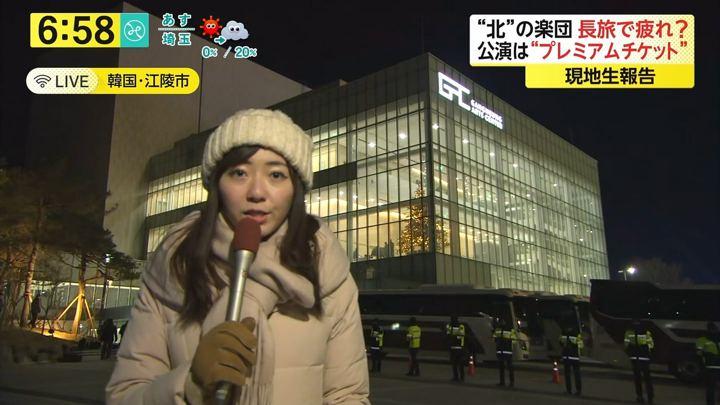 2018年02月07日内田嶺衣奈の画像11枚目