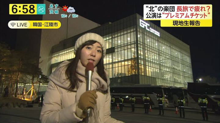 2018年02月07日内田嶺衣奈の画像12枚目
