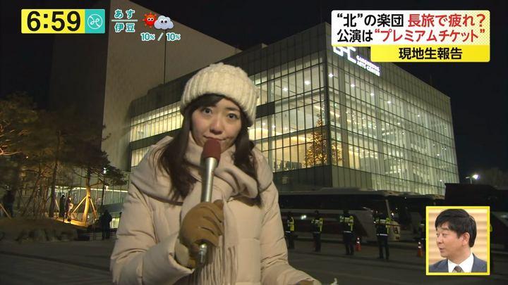 2018年02月07日内田嶺衣奈の画像14枚目