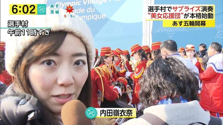 2018年02月08日内田嶺衣奈の画像03枚目
