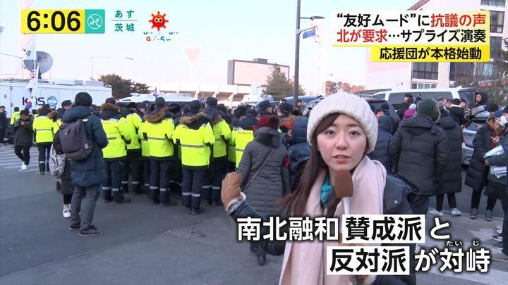 2018年02月08日内田嶺衣奈の画像08枚目