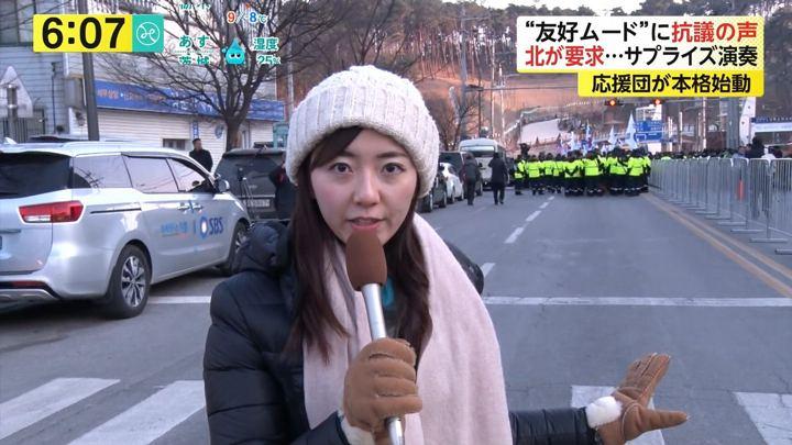 2018年02月08日内田嶺衣奈の画像11枚目