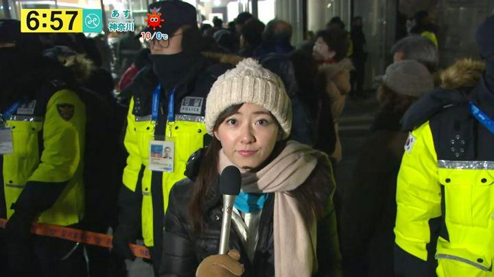 2018年02月08日内田嶺衣奈の画像12枚目
