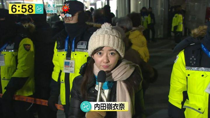 2018年02月08日内田嶺衣奈の画像13枚目