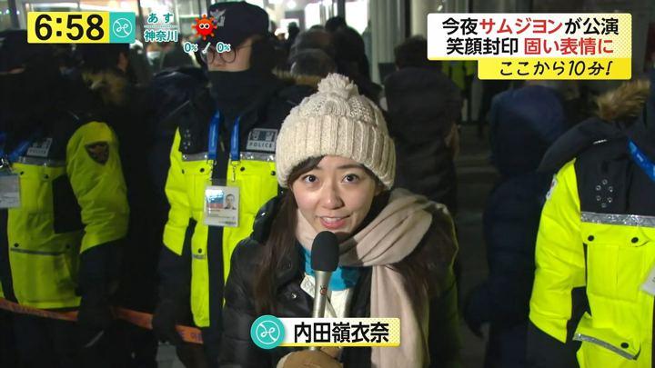 2018年02月08日内田嶺衣奈の画像14枚目
