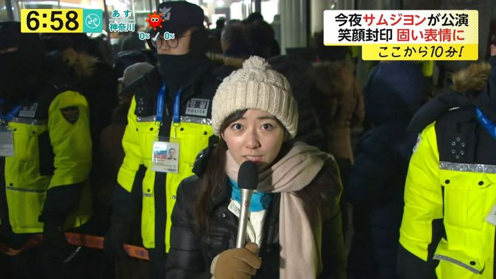 2018年02月08日内田嶺衣奈の画像15枚目
