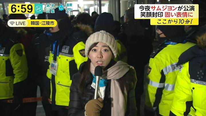 2018年02月08日内田嶺衣奈の画像16枚目