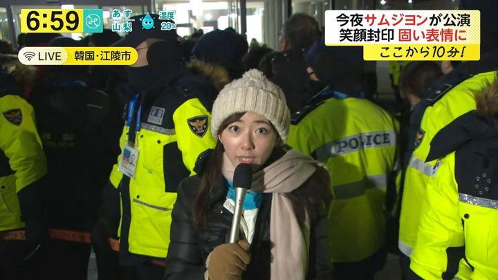 2018年02月08日内田嶺衣奈の画像17枚目