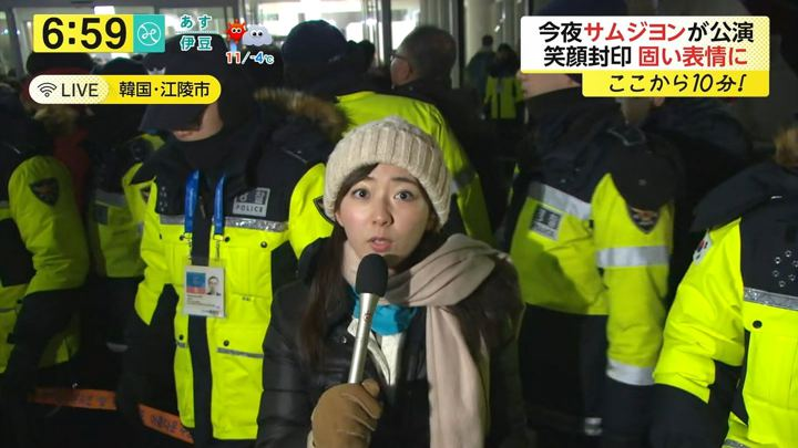 2018年02月08日内田嶺衣奈の画像18枚目