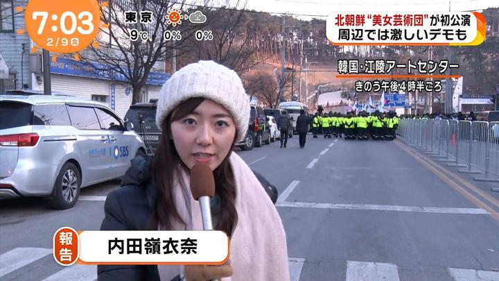 2018年02月09日内田嶺衣奈の画像02枚目