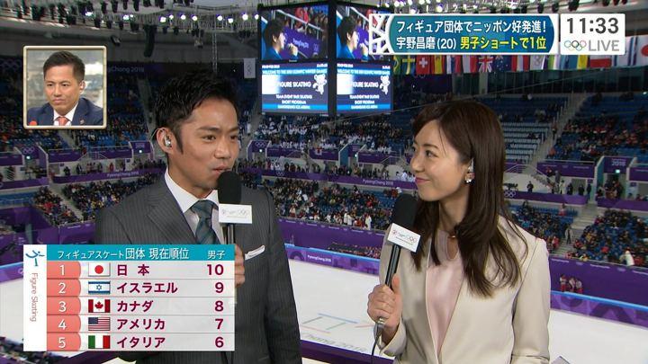 2018年02月09日内田嶺衣奈の画像11枚目