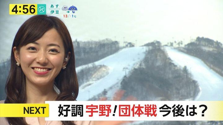 2018年02月09日内田嶺衣奈の画像20枚目