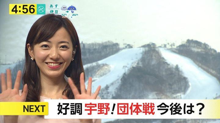 2018年02月09日内田嶺衣奈の画像21枚目