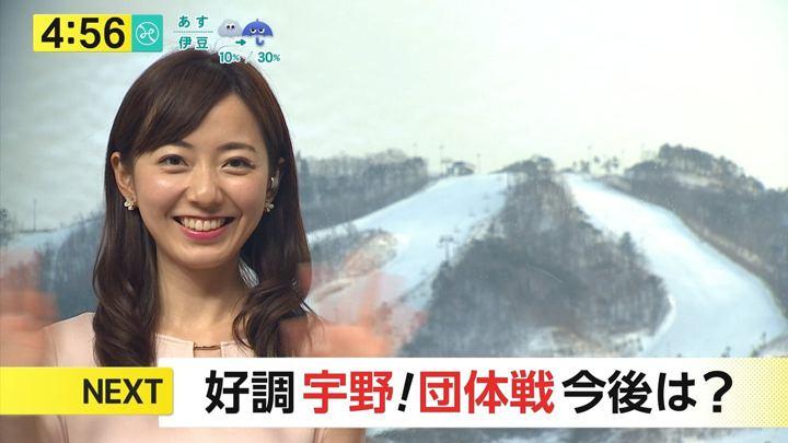 2018年02月09日内田嶺衣奈の画像22枚目
