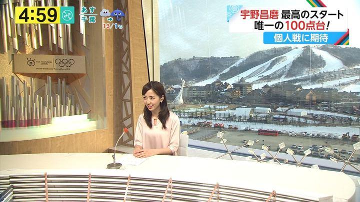 2018年02月09日内田嶺衣奈の画像23枚目