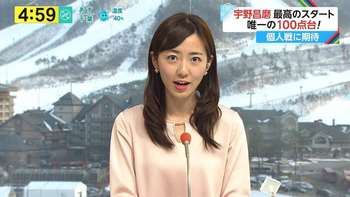 2018年02月09日内田嶺衣奈の画像24枚目
