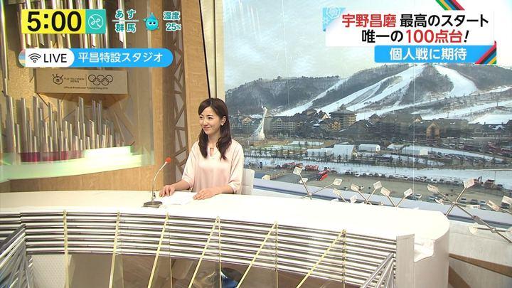 2018年02月09日内田嶺衣奈の画像26枚目