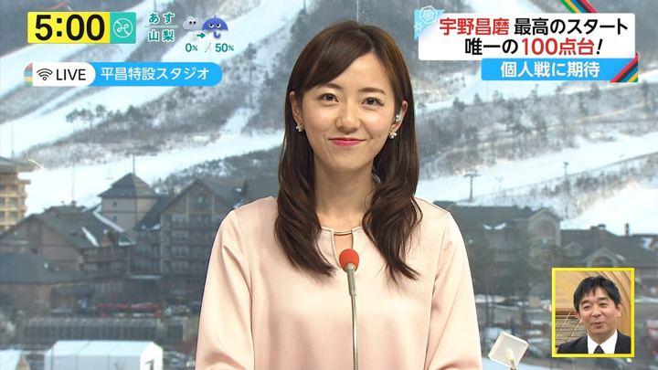 2018年02月09日内田嶺衣奈の画像27枚目