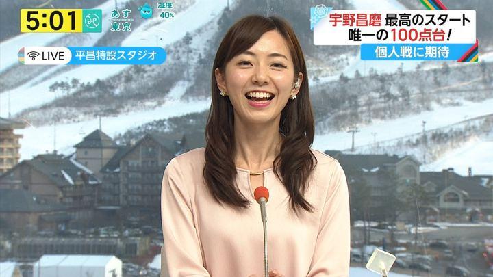 2018年02月09日内田嶺衣奈の画像29枚目