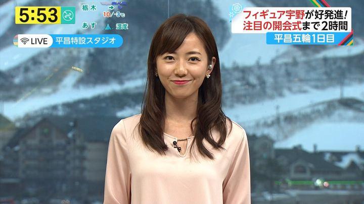 2018年02月09日内田嶺衣奈の画像32枚目