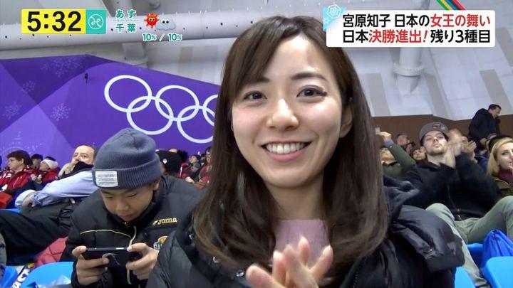 2018年02月11日内田嶺衣奈の画像07枚目