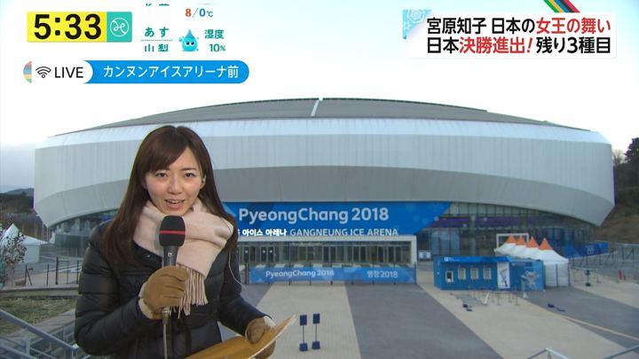 2018年02月11日内田嶺衣奈の画像09枚目