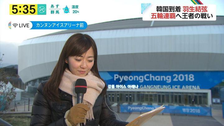 2018年02月11日内田嶺衣奈の画像12枚目
