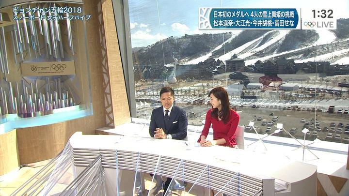 2018年02月12日内田嶺衣奈の画像03枚目