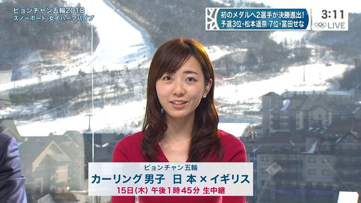 2018年02月12日内田嶺衣奈の画像08枚目