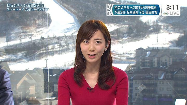 2018年02月12日内田嶺衣奈の画像09枚目