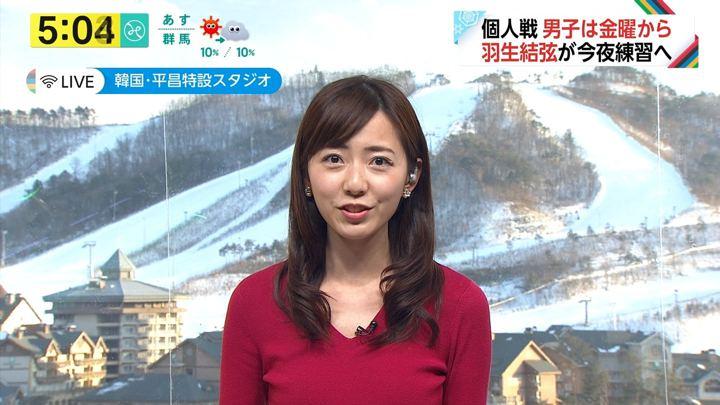 2018年02月12日内田嶺衣奈の画像14枚目