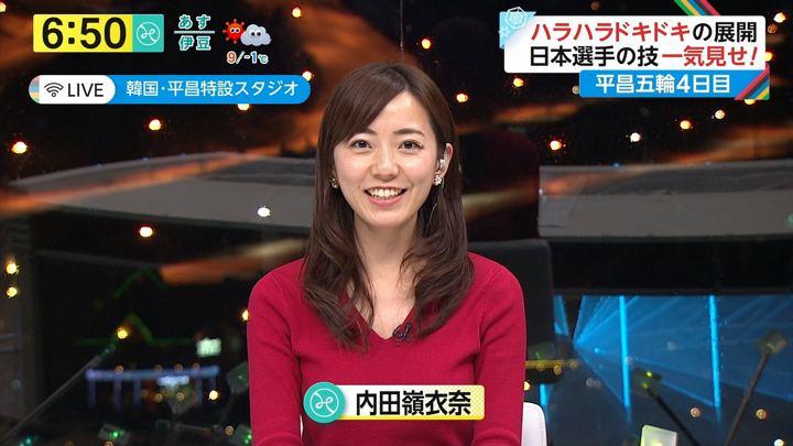2018年02月12日内田嶺衣奈の画像17枚目