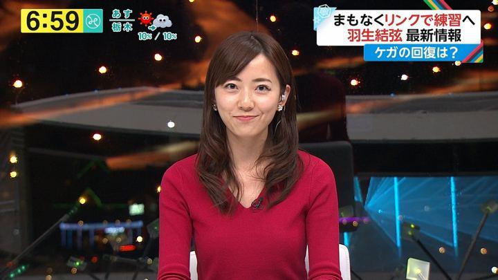 2018年02月12日内田嶺衣奈の画像22枚目