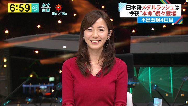 2018年02月12日内田嶺衣奈の画像25枚目