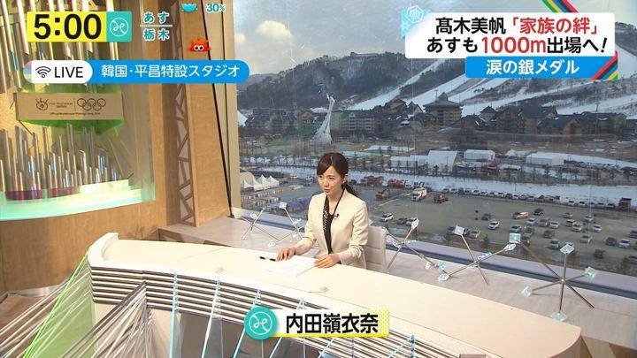 2018年02月13日内田嶺衣奈の画像02枚目