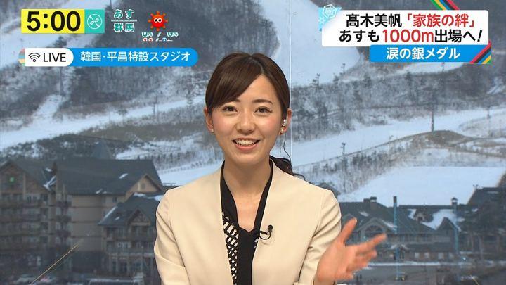 2018年02月13日内田嶺衣奈の画像04枚目