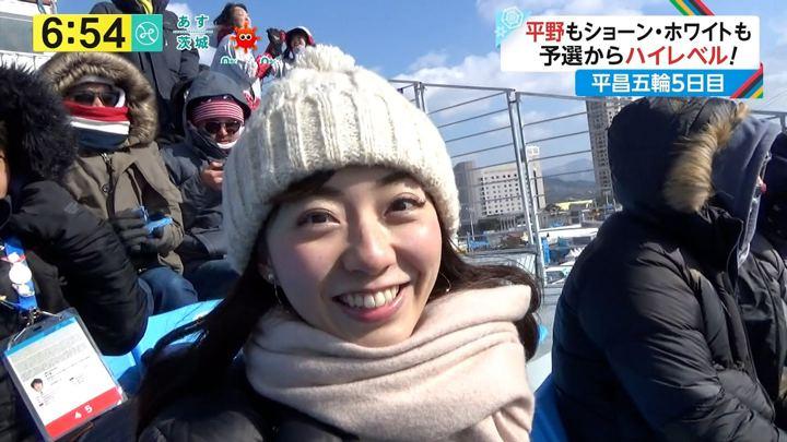 2018年02月13日内田嶺衣奈の画像14枚目