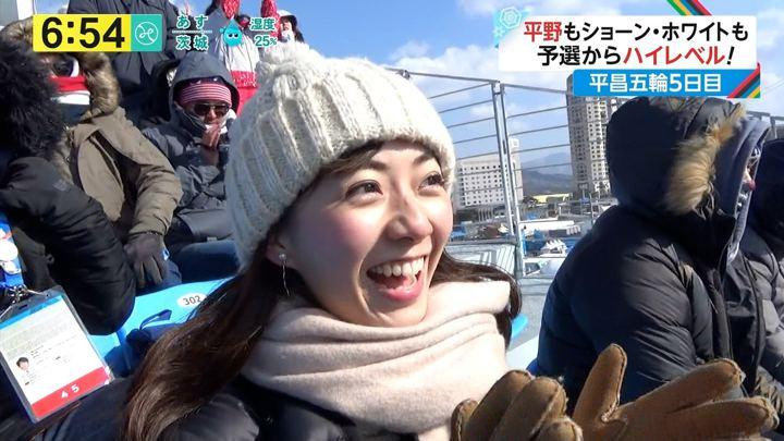 2018年02月13日内田嶺衣奈の画像15枚目
