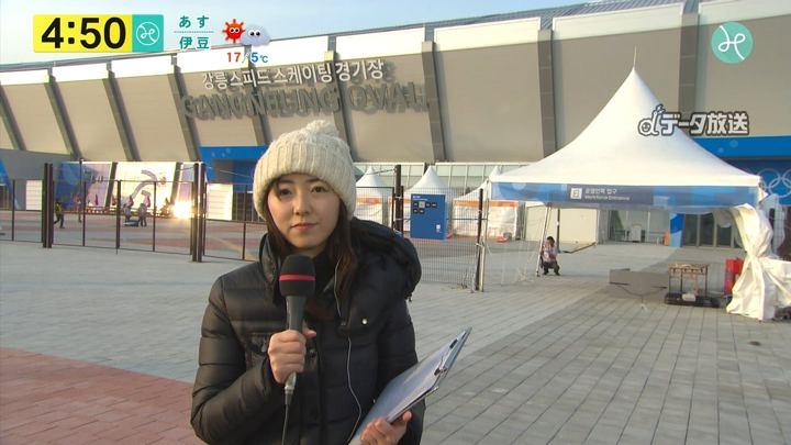 2018年02月14日内田嶺衣奈の画像01枚目