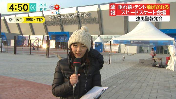 2018年02月14日内田嶺衣奈の画像02枚目