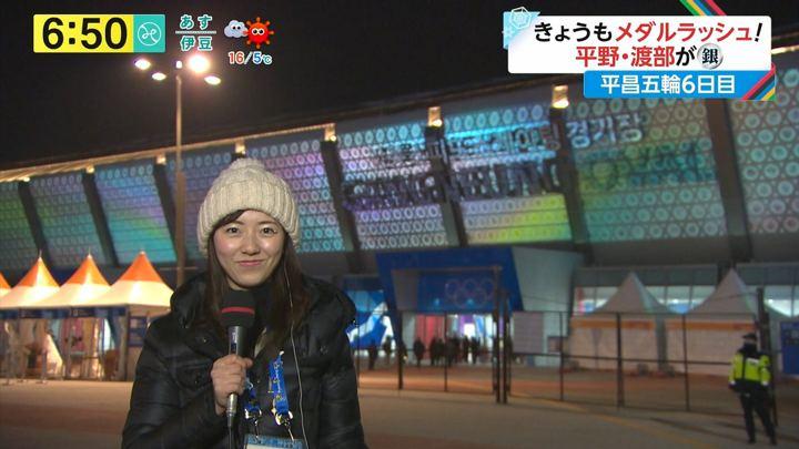 2018年02月14日内田嶺衣奈の画像03枚目