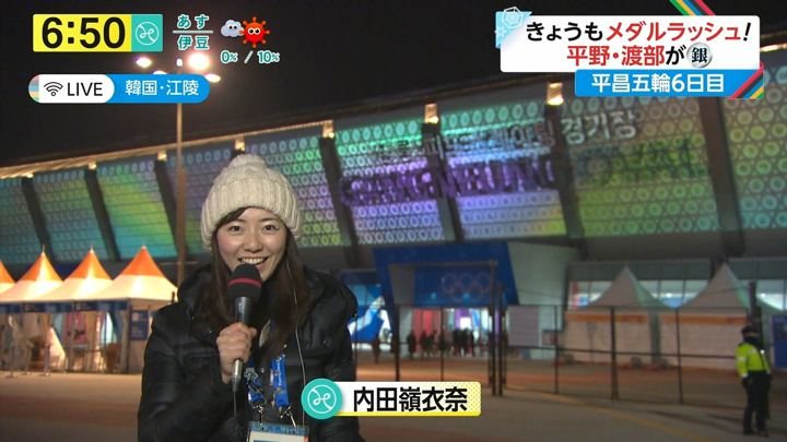 2018年02月14日内田嶺衣奈の画像04枚目