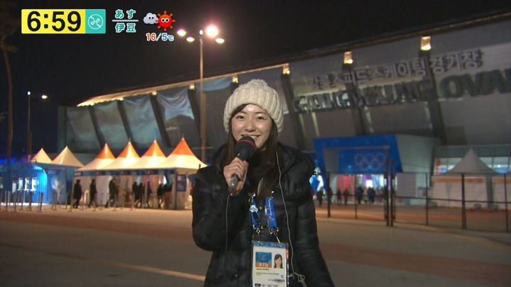 2018年02月14日内田嶺衣奈の画像08枚目