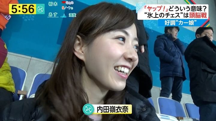 2018年02月15日内田嶺衣奈の画像02枚目