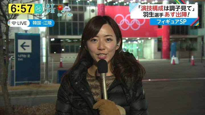 2018年02月15日内田嶺衣奈の画像08枚目