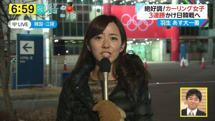 2018年02月15日内田嶺衣奈の画像10枚目