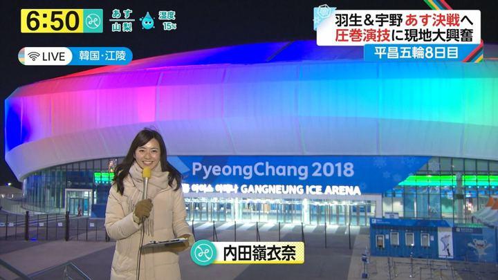 2018年02月16日内田嶺衣奈の画像01枚目