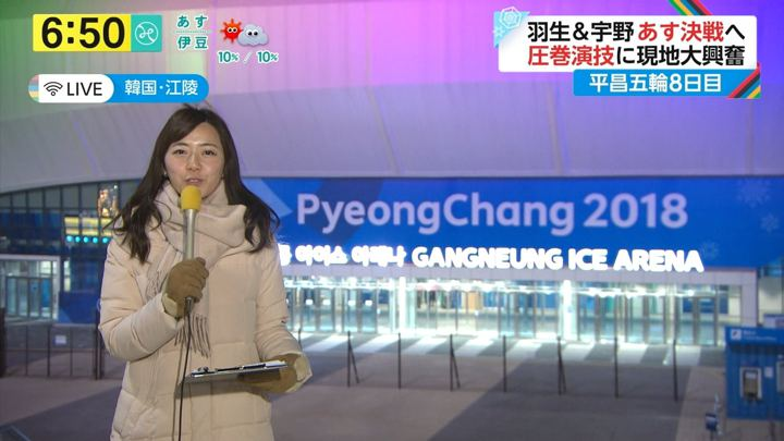 2018年02月16日内田嶺衣奈の画像02枚目