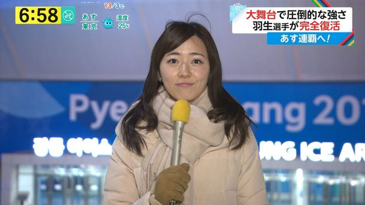 2018年02月16日内田嶺衣奈の画像04枚目