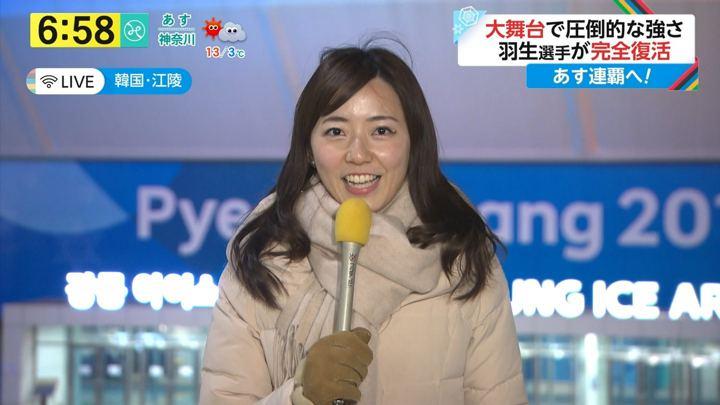 2018年02月16日内田嶺衣奈の画像05枚目